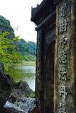 Nationaal Park Ninh Binh vietnam 14-12-2013 Royalty-vrije Stock Foto's