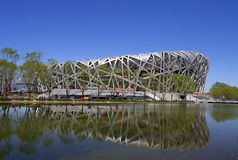 Nationaal Stadion Royalty-vrije Stock Fotografie