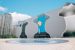 Nationaal Taichung-Theater in Taichung, Taiwan stock fotografie