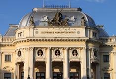 Nationaal Theater, Bratislava royalty-vrije stock foto