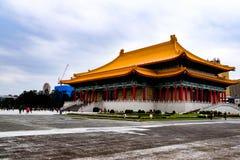 Nationaal Theater en Overleg Hall National Center, de Democratie Memorial Park, Taipeh, Taiwan van Taiwan Stock Fotografie