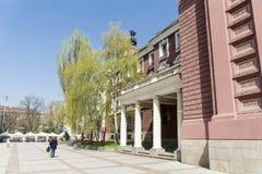 Nationaal theater Ivan Vazov, Sofia, Bulgarije Stock Foto's