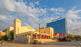 Nationaal theater Pristina stock afbeelding