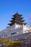 Nationaal VolksMuseum van Korea Stock Afbeelding