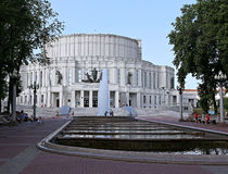 The National Academic Bolshoi Theatre of Opera and Ballet. Of the Republic of Belarus Stock Images