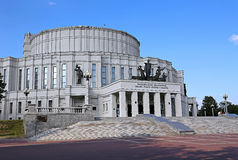 The National Academic Bolshoi Theatre of Opera and Ballet. Of the Republic of Belarus Royalty Free Stock Photos
