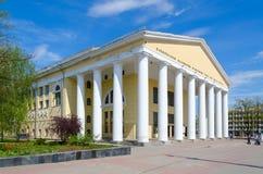National Academic Drama Theater named after Yakub Kolas, Vitebsk, Belarus. VITEBSK, BELARUS - MAY 15, 2017: Unknown people are on street near National Academic Royalty Free Stock Images