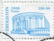 National Academic Drama Theater in Tashkent Royalty Free Stock Photography