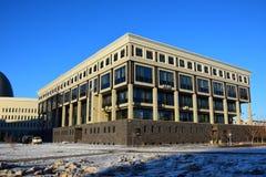 National academic library in Astana Stock Photos