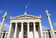 The National Academy of Athens (Athens, Greece). The National Academy Building in Athens. The building, which was built from 1859 � 1885, is located on the Stock Image