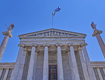 National academy of Athens, Greece Royalty Free Stock Photography