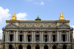 National Academy of Music, Paris. The National Academy of Music in Paris Royalty Free Stock Image