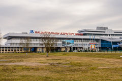 The national airport Minsk stock photography