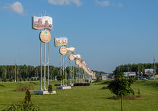 National airport Minsk stock images