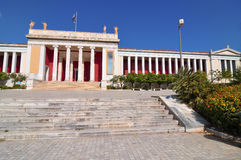 National Archaeological Museum in Athens Stock Photos