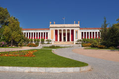 National Archaeological Museum in Athens Royalty Free Stock Images