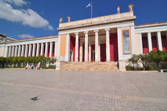 National Archaeological Museum in Athens Stock Photo