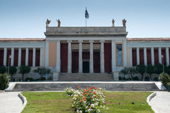National Archaeological Museum Royalty Free Stock Photography