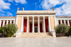 National Archaeological Museum, Athens Royalty Free Stock Photography