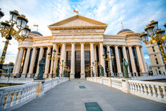 National archaeological museum in Skopje Royalty Free Stock Photo