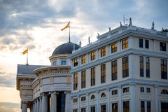 National archaeological museum in Skopje. The capital of Macedonia Royalty Free Stock Image