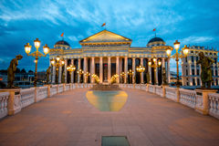National archaeological museum in Skopje. With evening light Stock Image