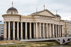 National archaeological museum. Skopje, Macedonia - September, 30, 2015: National archaeological museum, part of Skopje Eye Bridge and people around Stock Photography