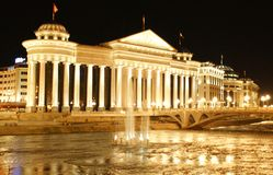 National archeology museum in Skopje. During night, view from over the river Stock Photo