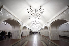 National architecture monument - metro station Stock Photography