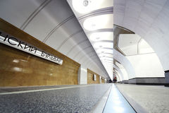 National architecture monument - metro station Stock Images