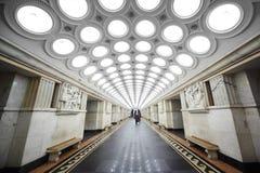 National architecture monument - metro station Stock Image