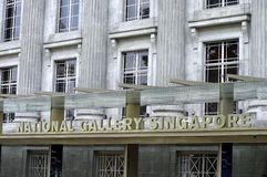 National Art Gallery Singapore Main Entrance Royalty Free Stock Photo
