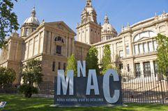 National Art Museum of Catalonia Royalty Free Stock Images