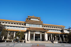 National Art Museum of China Royalty Free Stock Image