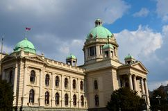 National Assembly building with domes Belgrade Serbia Former Yugoslavia Royalty Free Stock Photography