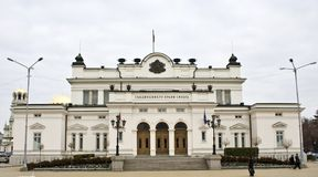 National Assembly of Bulgaria Royalty Free Stock Image