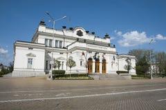 National assembly of Bulgaria, Sofia Royalty Free Stock Image