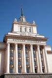 National Assembly of Bulgaria Stock Photos