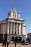 National Assembly of Bulgaria Royalty Free Stock Photos