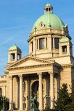 National Assembly in city of Belgrade, Serbia. National Assembly of the Republic in the center of city of Belgrade, Serbia stock image