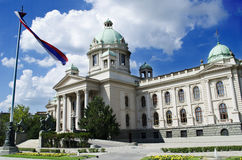 National Assembly. Of the Republic of Serbia, building in Belgrade stock images