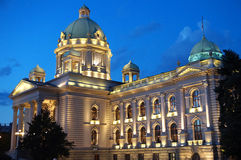 National Assembly of Serbia, Belgrade Stock Image