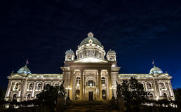 National Assembly of Serbia in Belgrade Stock Photos