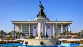 National Assembly of South Korea Royalty Free Stock Photos