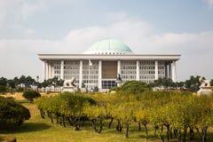 National Assembly of South Korea Royalty Free Stock Photos