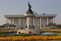 National Assembly of South Korea- NOVEMBER 2013 Royalty Free Stock Photos