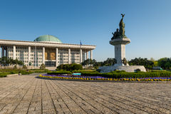 National Assembly of South Korea Royalty Free Stock Photography