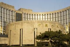 National Bank Stock Photo