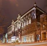 National Bank av Ukraina på natten Arkivbilder