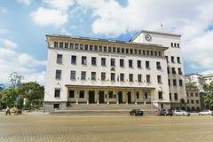 National Bank Bułgaria i Battenberg kwadrat Fotografia Royalty Free
